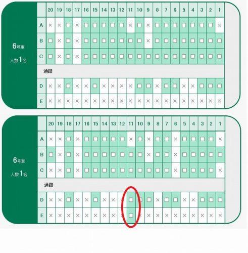 2人席のキャンセル