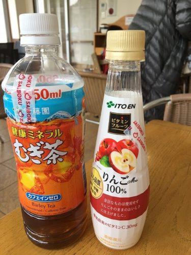 サイボクハム子供向けの飲み物