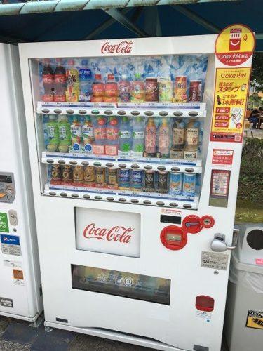 とちのきファミリーランドコカコーラの自販機