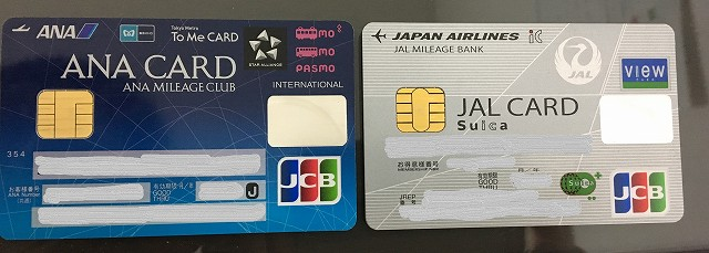 JCBカードの比較(ANA To Me CARDとJALカードSuica)