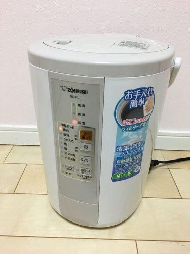 象印加湿器EE-RL50