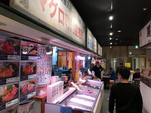国際通りのれん街沖福鮮魚店