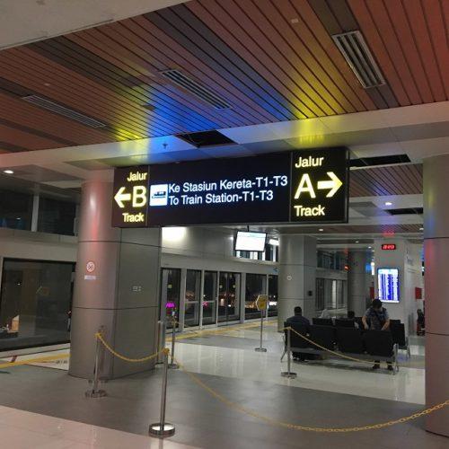 スカルノ・ハッタ国際空港ターミナル2駅