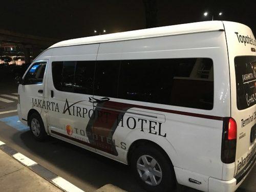 ジャカルタエアポートホテルのシャトルバス外観